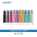SmokTech Magnetic Bolt